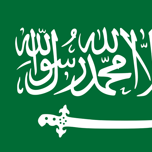 Saudi Arabia Visa Application