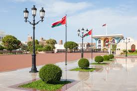 Oman online visa application to visit Sultanate of Oman