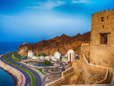 Apply e-Visa online and come early consulate of Oman