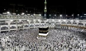 Apply Online Umrah Visas | KSA e-Visa to Visit Saudi