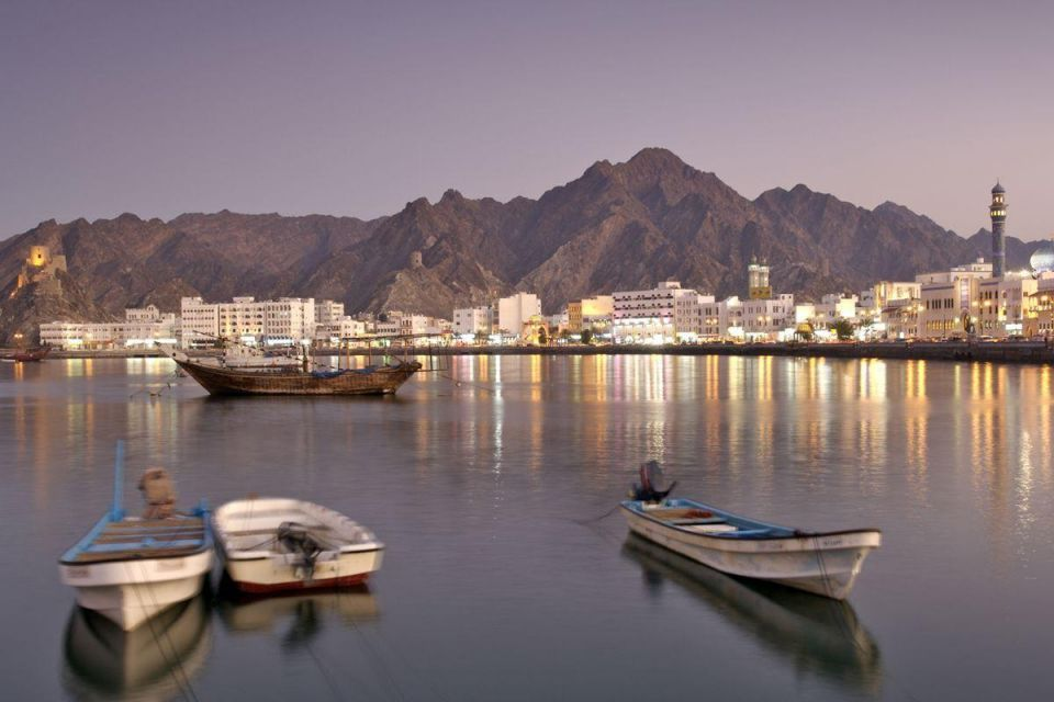 Oman Visa for Qatar Residents | Apply Oman eVisa from Qatar