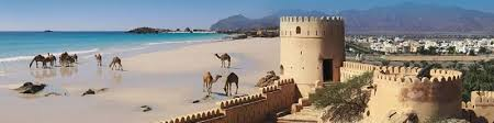 Oman eVisa for UAE Residents | Get Oman Visa from Dubai