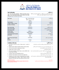 Track Status of Oman visa check online by passport number