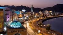 Why A 10 Days Oman Visit Visa?